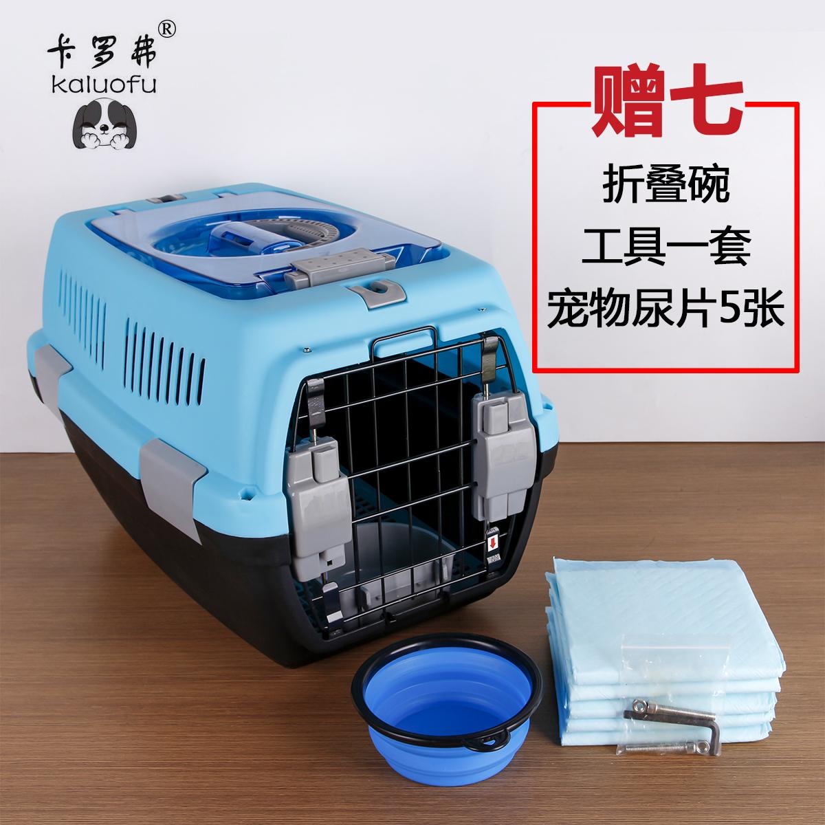 Собака китти авиация коробка домашнее животное проверить собака клетка кот коробка из коробка тедди кот клетка портативный чемодан
