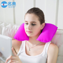 A set of U-type inflatable pillow shading sleep eye drops noise earplugs home travel protection 5-piece sleeve