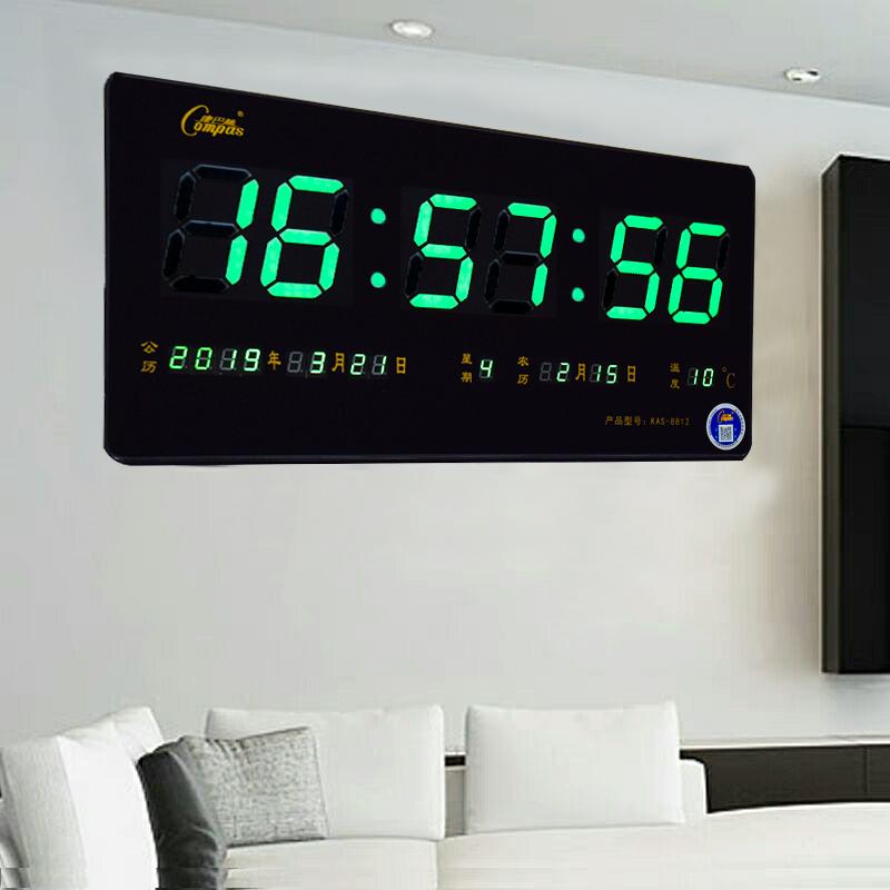 Часы на стену Артикул 562123435151