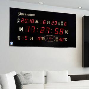 康巴丝万年历电子钟2019新款家用客厅创意挂钟表挂墙数码日历时钟