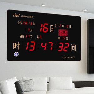康巴丝万年历电子钟2020新款led挂钟客厅家用挂墙数码日历时钟表