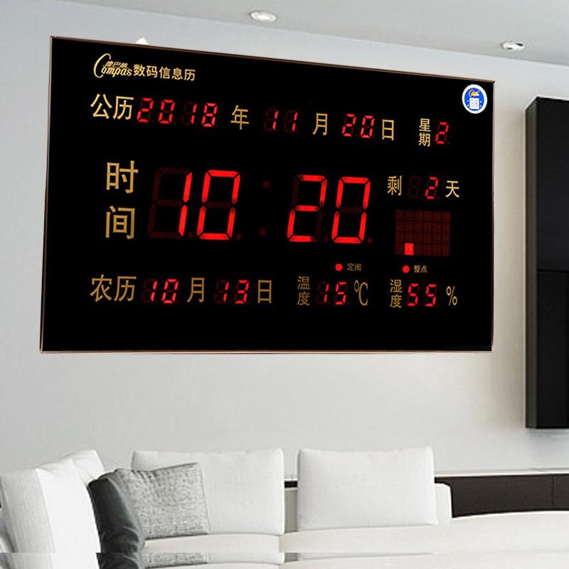 Часы на стену Артикул 545735535040