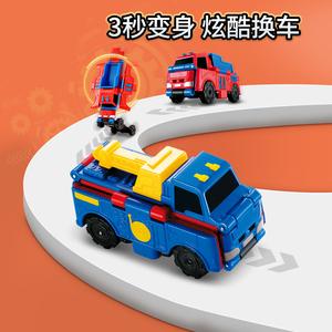领【15元券】购买奥迪双钻酷变车队儿童反反消防车