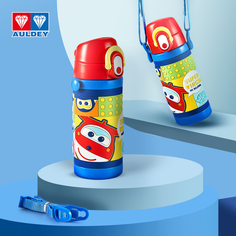奥迪双钻超级飞侠贝肯熊儿童保温杯316吸管水杯水壶幼儿园外出淘宝优惠券