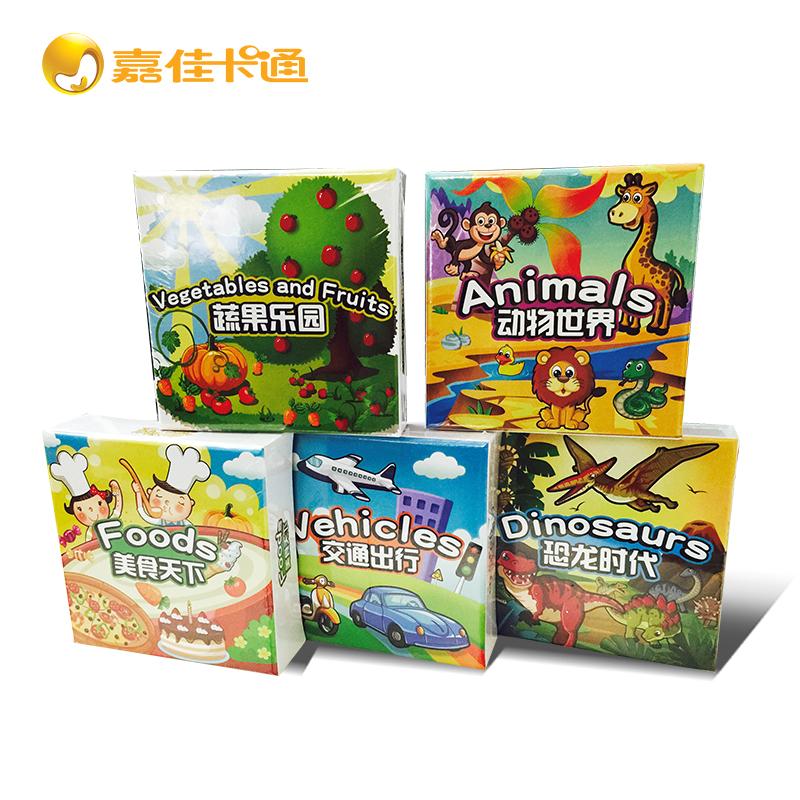 果果神奇書 AR立體4D智能兒童早教識字卡片歲 寶寶有聲認知玩具