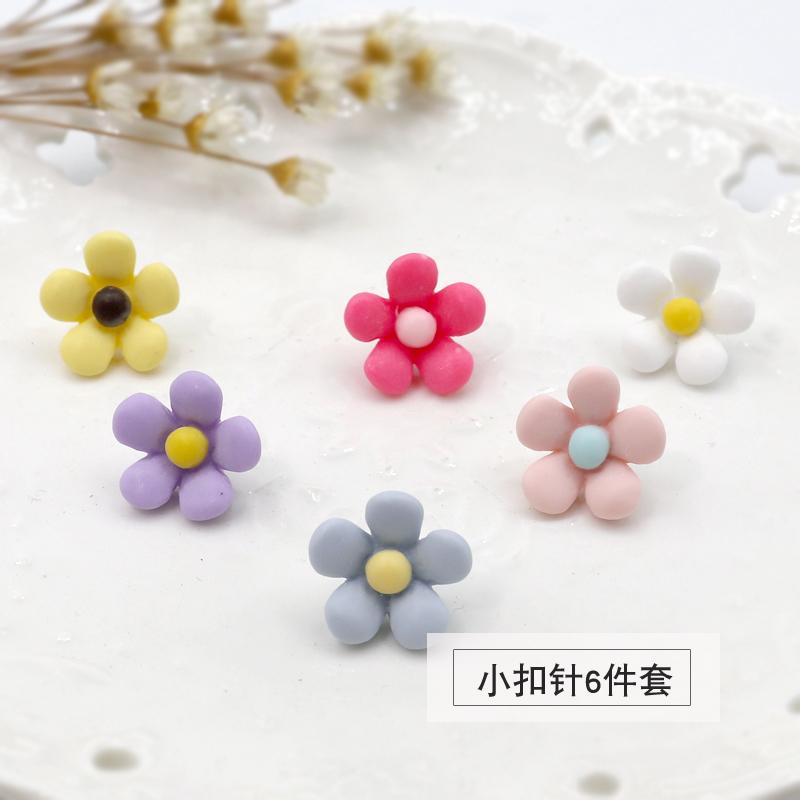 限7000张券女韩版气质花朵防走光袖扣领针胸针