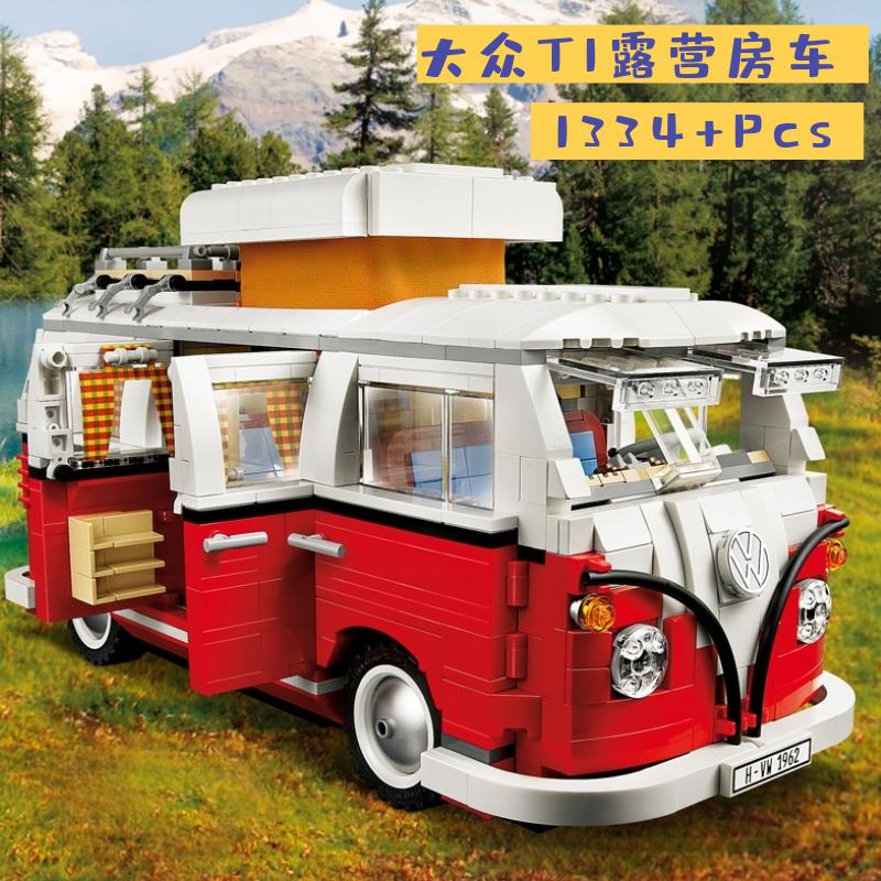 樂高創意百變系列大眾T1露營車兒童男孩子 益智拼裝積木玩具模型