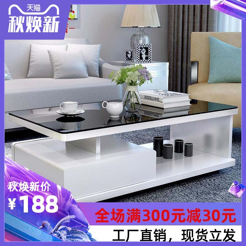 券后188.00元誉昌简约现代客厅电视柜小户型茶桌