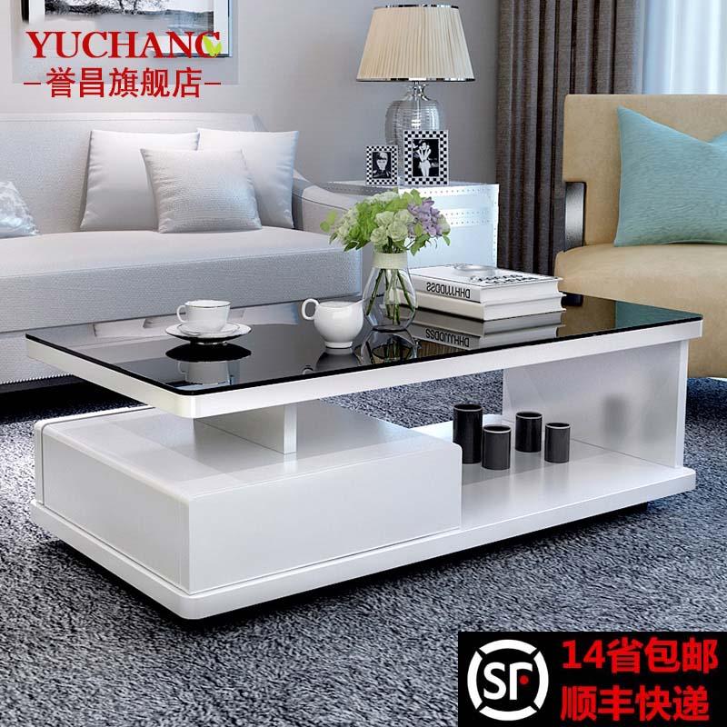 Yu Chang Paint Simple Modern Tea Table Living Room Tv