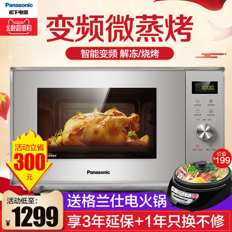 限7000张券新品松下NN-GF38JM智能变频微波炉烤箱一体家用23L微蒸烤一体机