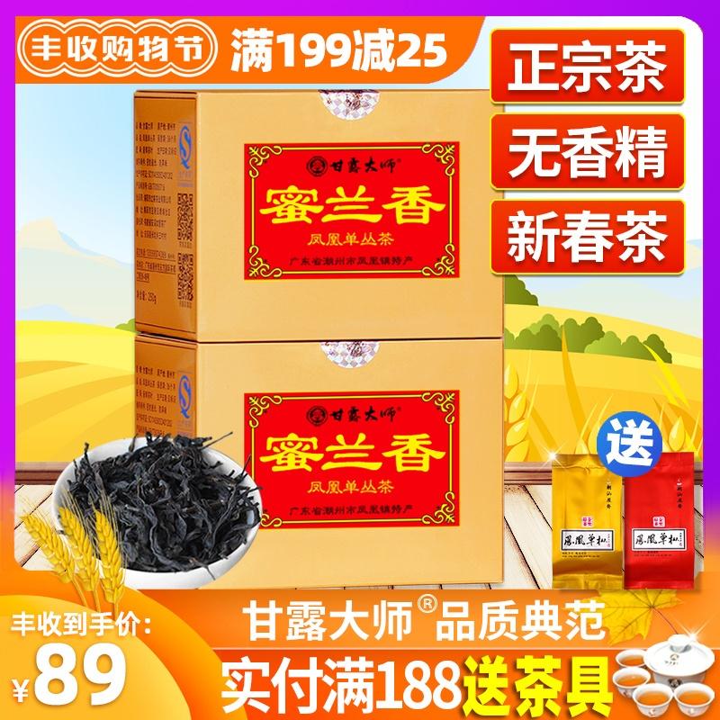 Чай Фэн Хуан Дань Цун Артикул 45394302985