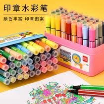 得力水彩筆兒童印章可水洗水彩筆12色24色幼兒園畫畫筆36色初學者手繪大容量顏色筆小學生彩色筆繪畫筆套裝