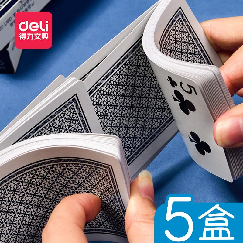 5盒得力皇冠扑克牌聚会娱乐斗地主游戏纸牌加厚经济耐用桥牌家用