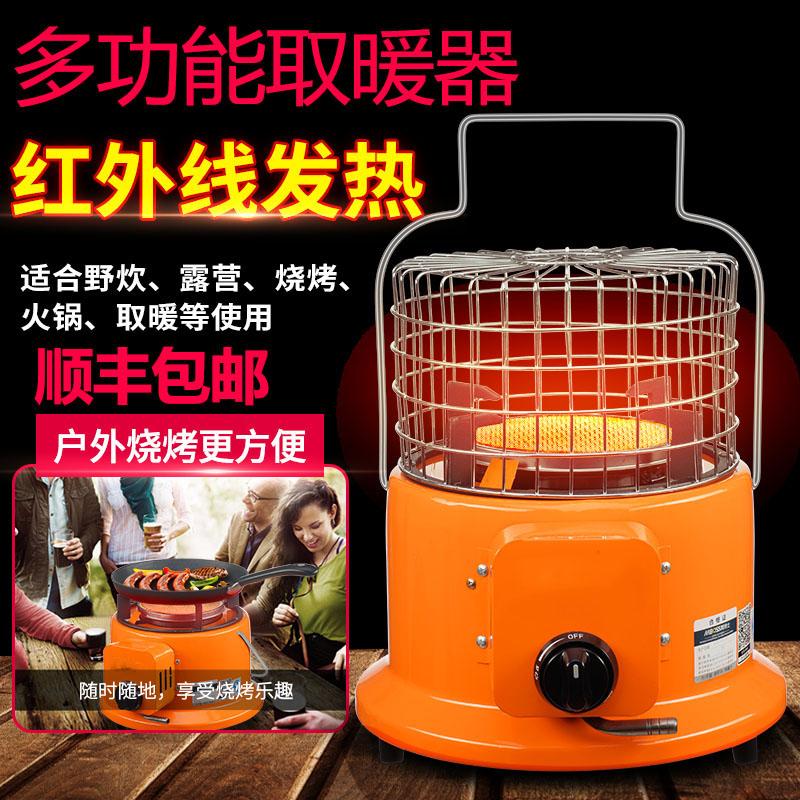 液化气取暖炉家用户外煤气采暖炉