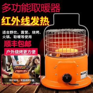液化气取暖器燃气取暖炉天然气烤火炉煤气采暖炉家用户外冰钓帐篷品牌