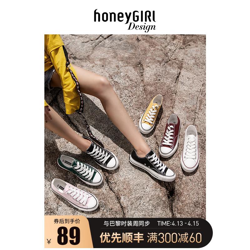 2021女生流行鞋基础小白鞋ulzzang帆布鞋女韩版百搭学生板鞋女鞋