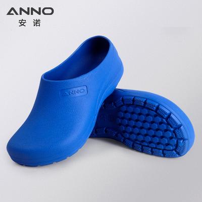 Anno phòng thí nghiệm giải phẫu giày việc trượt giày kháng, chống axit dép chăm sóc cao su bọt nam và nữ giày