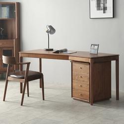 北欧简约实木写字台黑胡桃木大书桌
