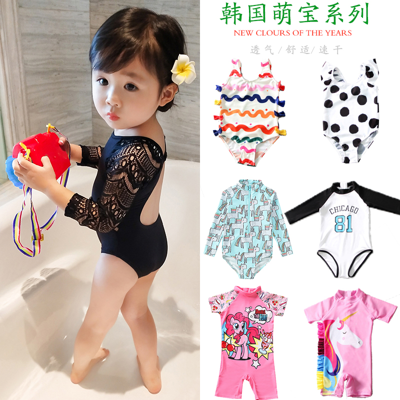 Childrens swimsuit childrens baby girls swimsuit girls swimsuit one piece net red girls swimsuit parent child