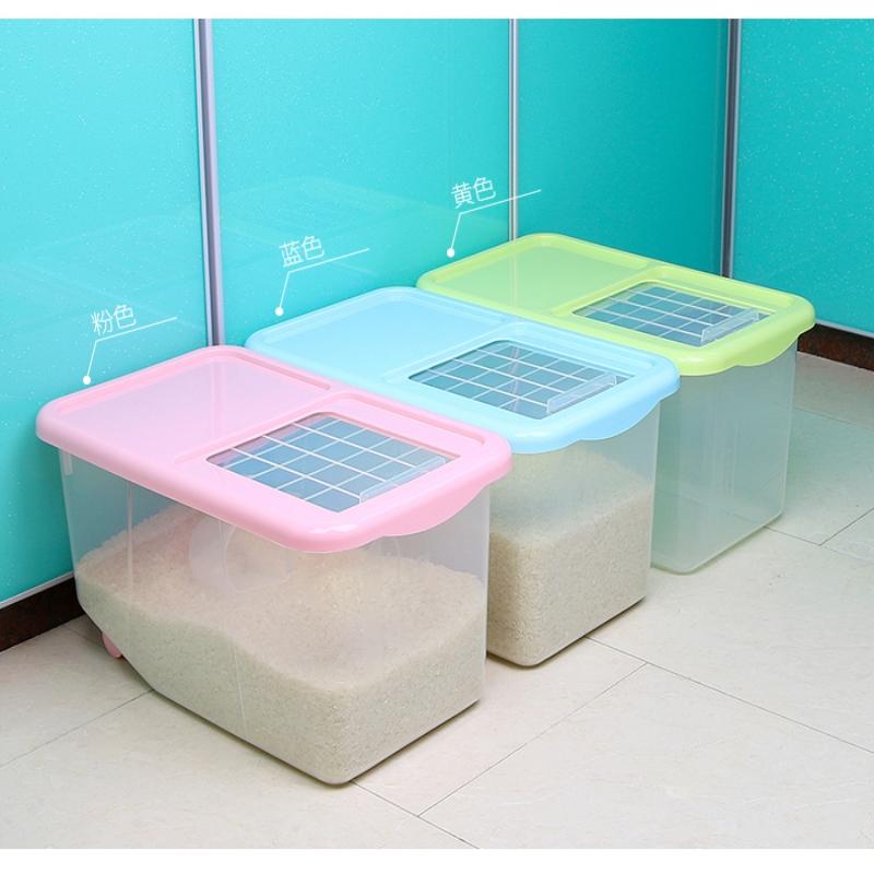 廚房裝米箱米缸小米桶帶蓋麵粉大米收納箱10KG防蟲放米盒子儲米器
