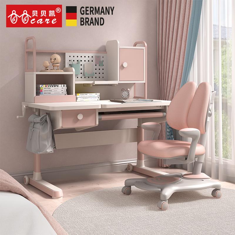 Детские стулья Артикул 610455117397