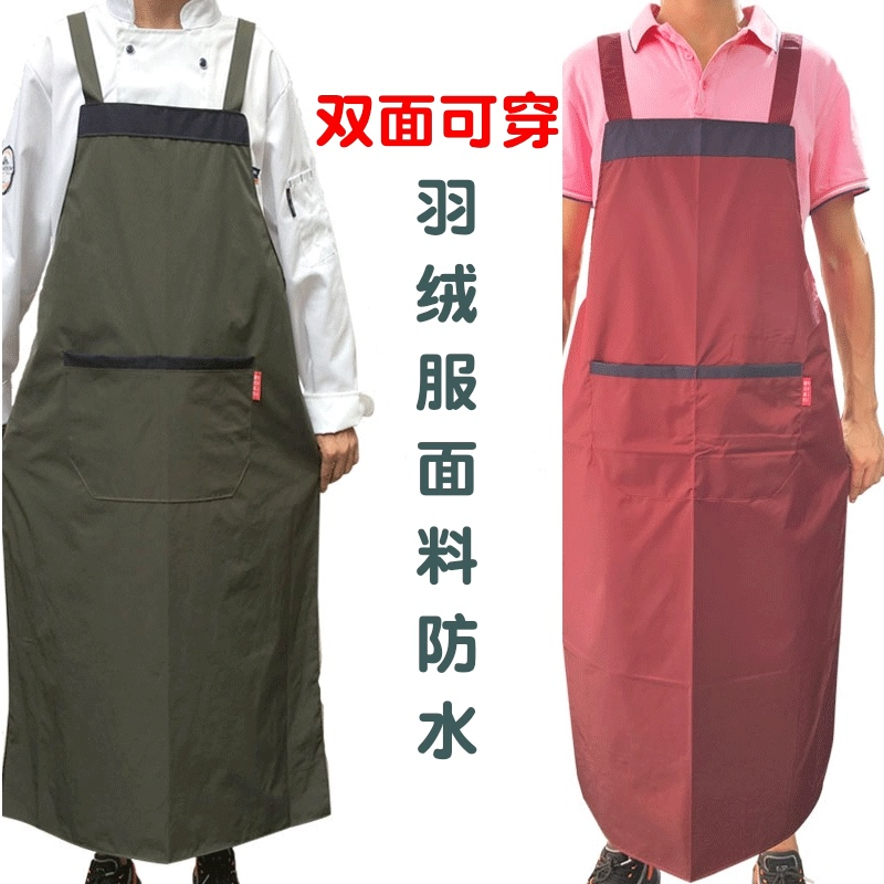 Double layer lengthened mens and womens waterproof apron oil proof large size household kitchen canteen chef haircut aquatic work clothes