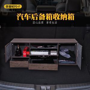 汽车后备箱收纳箱尾箱整理箱车载用品用于奔驰宝马路虎SUV储物箱