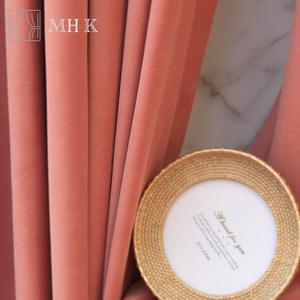 窗帘北欧简约天鹅绒卧室全遮光布粉色丝绒现代轻奢风客厅高档大气图片