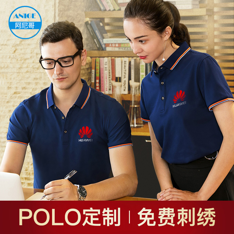 Customized T-shirt, Polo shirt, logo embroidery workwear, binding and making short sleeves of cultural shirts for advertisement