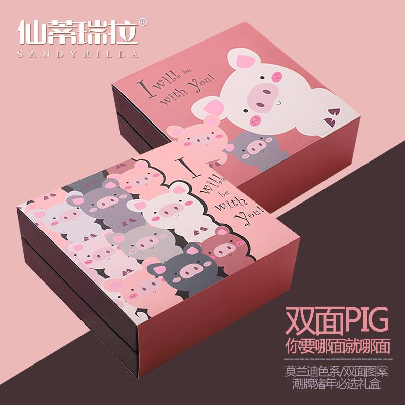 仙蒂瑞拉创意生日礼物盒,ins风网红女生礼物