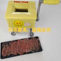 手动切肉片机1.5mm高配置不锈钢手摇 切肉片切丝肉丁切熟食鲜肉机