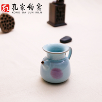 Kong Jiajun Kiln June Porcelain Fair Cup single goods kiln tea set tea maker high water injection