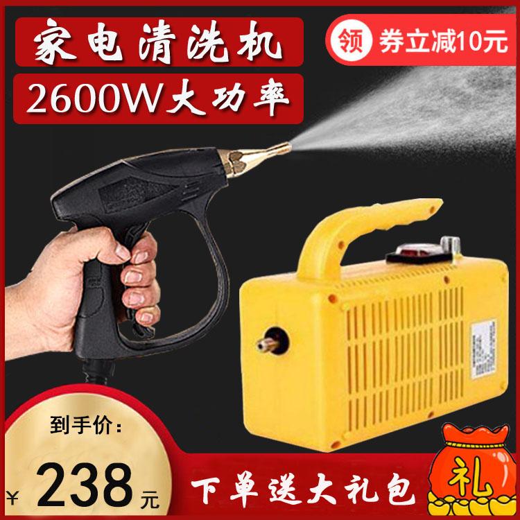 蒸汽多功能高压高温家用厨房清洁机