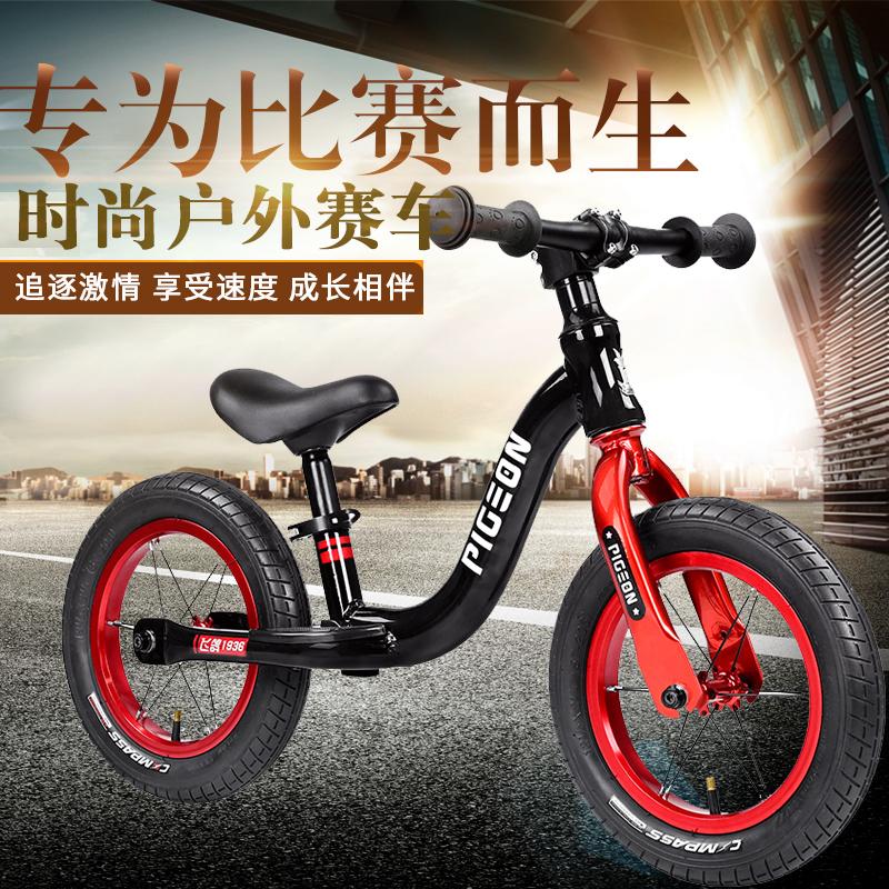 flyingpigeon平衡车儿童2到滑行车12月02日最新优惠