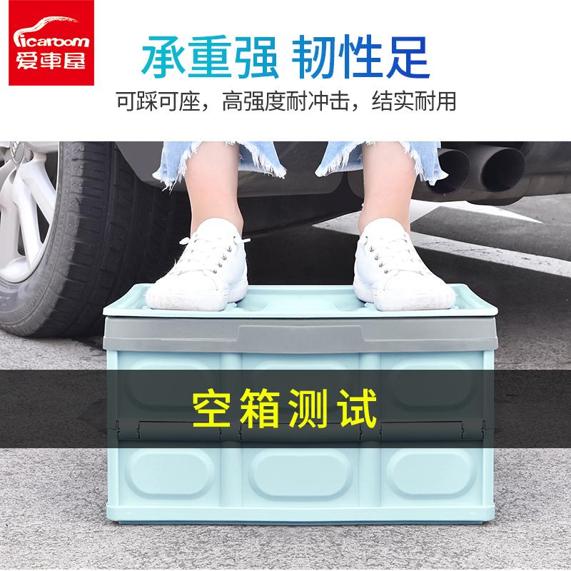 爱车屋 车载后备箱储物箱汽车尾箱收纳箱整理箱 多功能车用后背箱