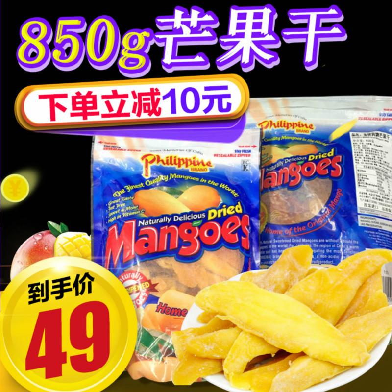 好吃的芒果干!850克土豪芒果干7D宿牌菲律宾芒果干好的贵的