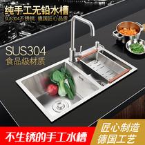 家用水盆洗菜池厨房水槽洗碗槽水池九牧王洗菜盆不锈钢水槽双槽