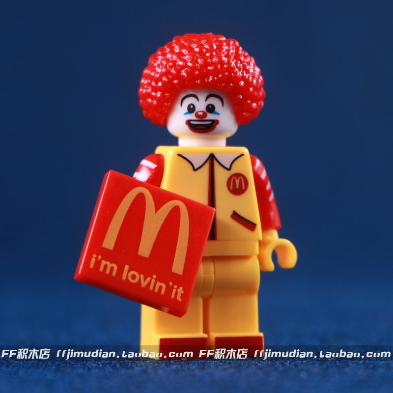 第三方WM230麦当劳金拱门肯德基M记拼装益智积木人仔人偶儿童玩具