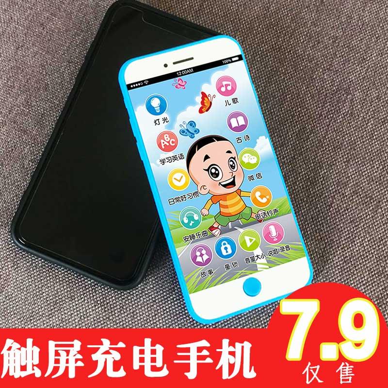 宝宝玩具电话婴幼儿童音乐触屏手机仿真可充电0-1-3岁可咬防口水