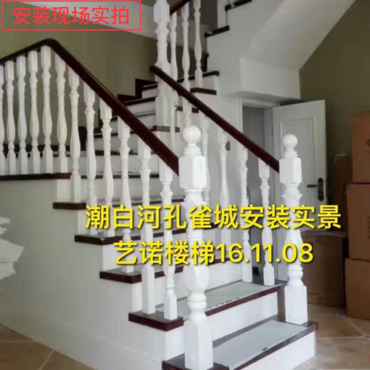 Выдвижные лестницы Артикул 553856677062