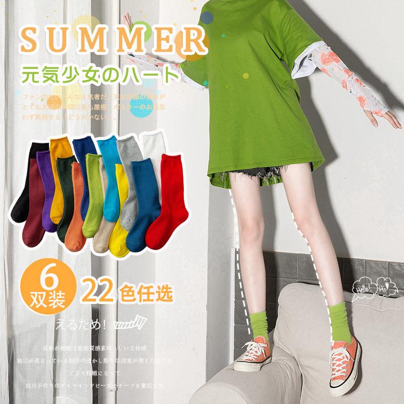 彩色堆堆袜子女夏天薄款夏季韩国长袜女ins潮街头糖果色秋冬中筒