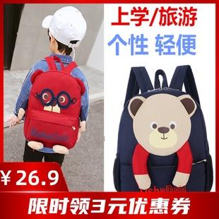 1-3-5歲寶寶可愛韓版大班兒童揹包幼兒園書包男童女孩雙肩包男潮6