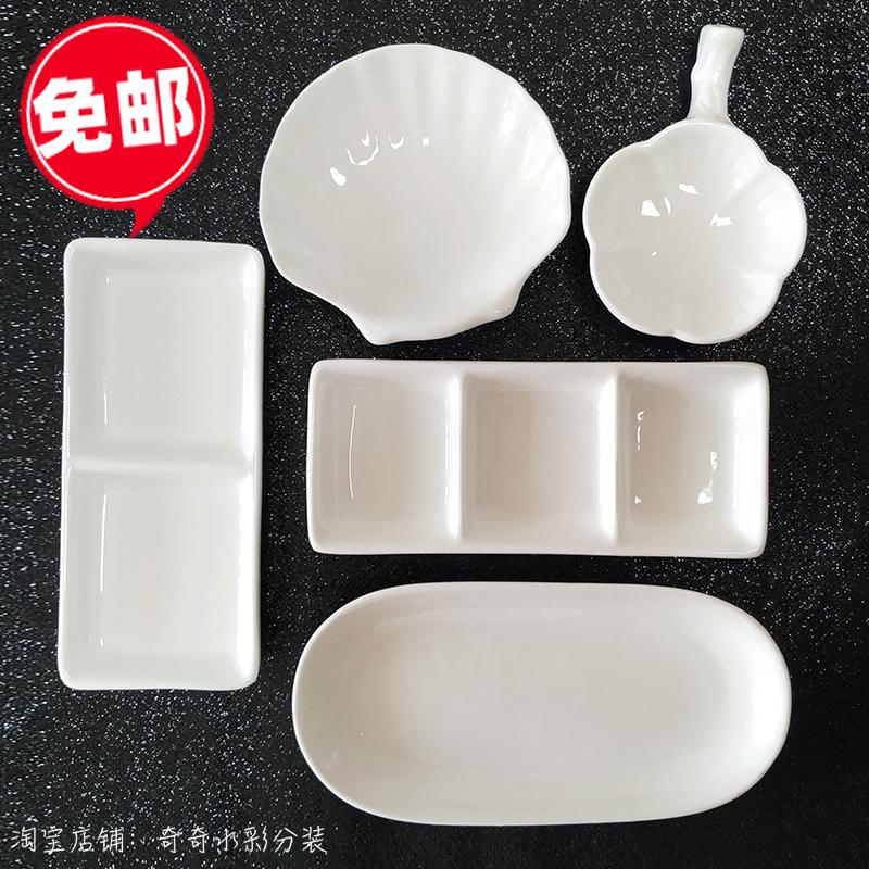 包邮/陶瓷水彩调色盘