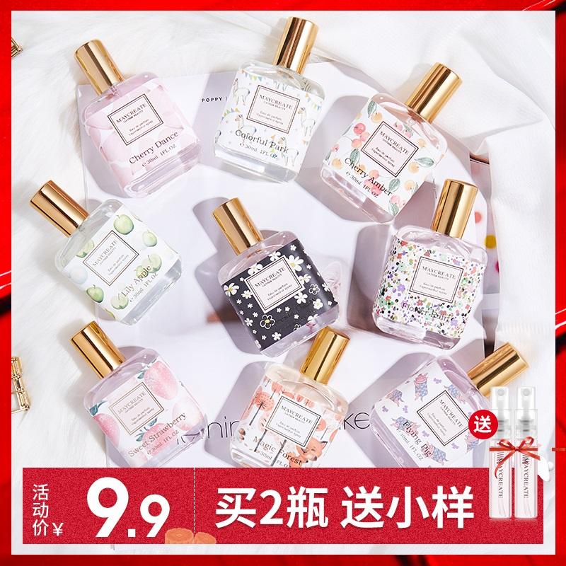 10月21日最新优惠买2送1女士香水持久淡香网红学生少女小样清新玫瑰自然栀子花桂花