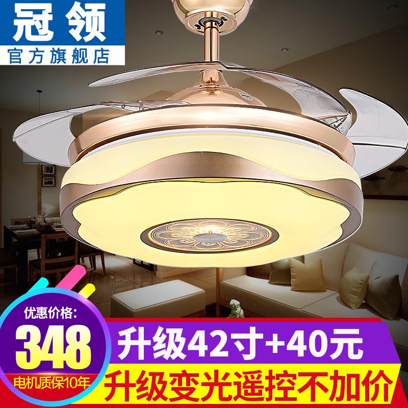 Свет вешать вентилятор свет домой магазин простой спальня гостиная хитрость преобразование частот led немой современный вентилятор свет люстра