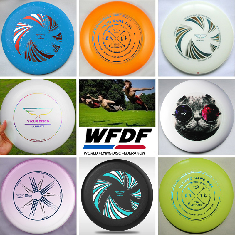 Wfdf certified Yikun Yikun Jilang professional extreme Frisbee 175g competition plate outdoor Frisbee bag
