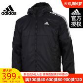 阿迪达斯官网授权 2020冬季新品男子运动户外棉服夹克外套 GH4601