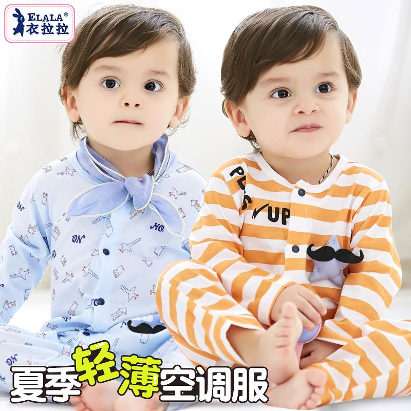 衣拉拉2018春夏新品婴儿连体衣长袖爬服宝宝纯棉哈衣空调服0-1岁