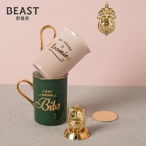 thebeast /野兽派骨瓷北欧带马克杯