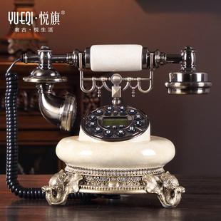 悦旗仿古欧式电话机复古家用时尚创意办公有线固定古董电话机座机